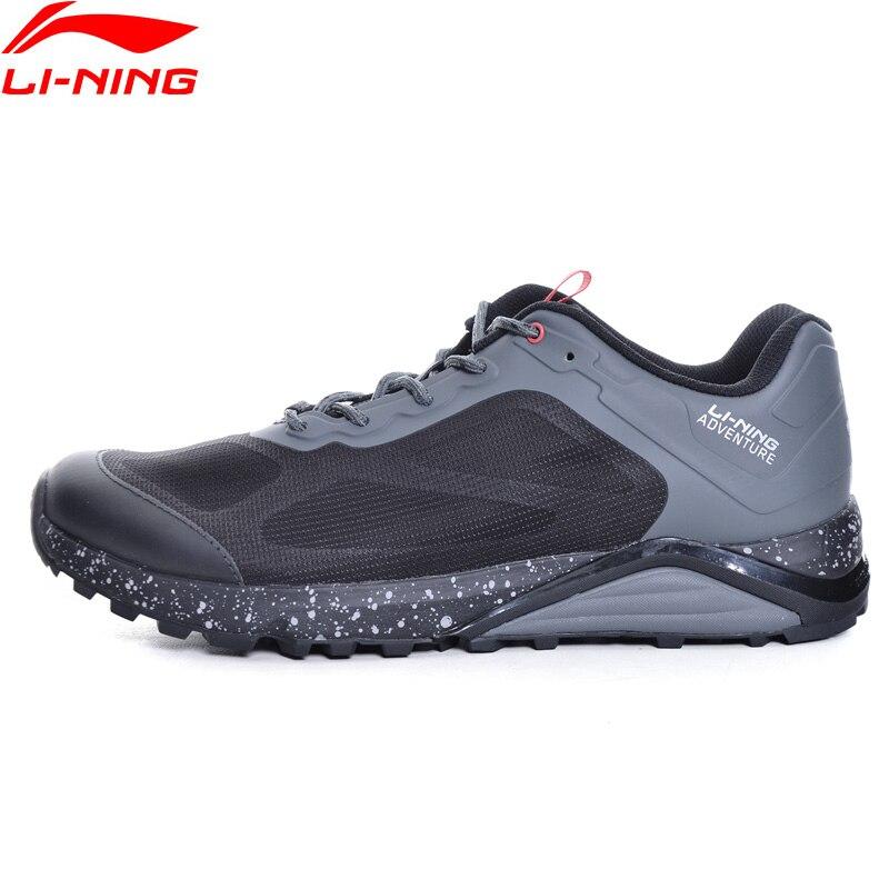 Salomon Bondcliff Mens Trail Running Shoes, £48.00