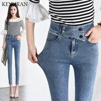 Boyfriend 2019 New Fashion Jeans Women Denim Pencil Pants High Waist Jeans Sexy Slim Elastic Skinny Pants Trousers Lady Jeans