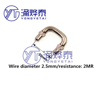 YYT Manganin copper resistance/sampling resistance 2 milliohms/pitch 10mm/wire diameter 2.5mm/0.002R/2mR high current - discount item  41% OFF Electrical Equipment & Supplies