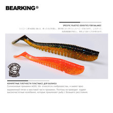 BEARKING Awaruna 5cm 8cm 9.5cm 11cm Fishing Lures soft lure Artificial Bait Predator Tackle JERKBAIT for pike and bass(China)