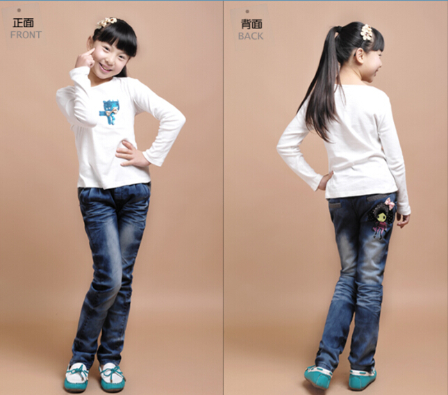 Girls' Bootcut Jeans