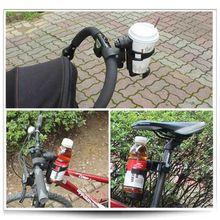 Держатель для велосипеда, держатель для бутылки с напитками, универсальный держатель с поворотом на 360 градусов, детская коляска-велосипед для инвалидной коляски