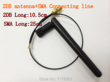 2DB external antenna power antenna wireless antenna extended desktop External antenna with 25CM SNA