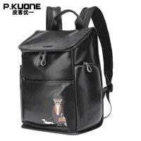 P. kuone 2018 Новый Дизайн дядя ходить собака рюкзак Best Пояса из натуральной кожи сумка для ноутбука Для мужчин Путешествия Водонепроницаемый пу