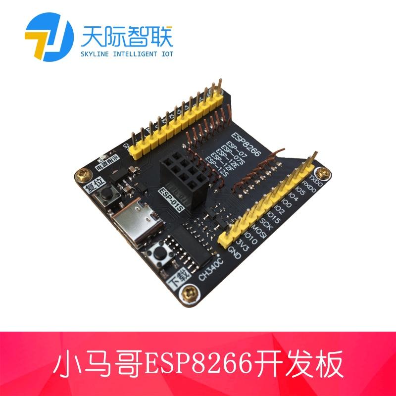 Carte de développement ESP8266 Module 8266 graver une clé à télécharger, graver les pinces de micrologiciel compatibles avec NodeMCU