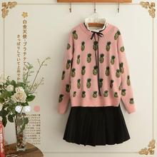 2017 new mori girl Pineapple jacquard o-neck long-sleeve pullover sweater thickening sweater female winter