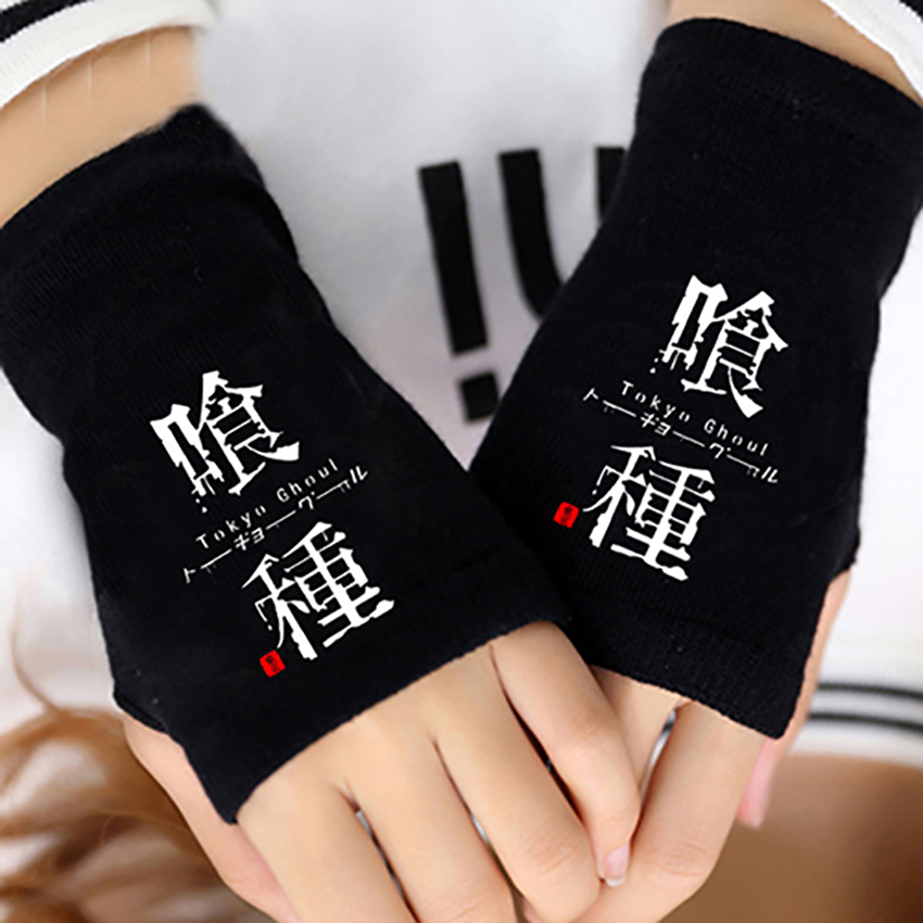 Fashion Anime Tokyo Ghoul Finger Cotton Knitting Wrist Gloves Mitten Lovers Anime Accessories CosplayCospaly Fingerless Gift HOT
