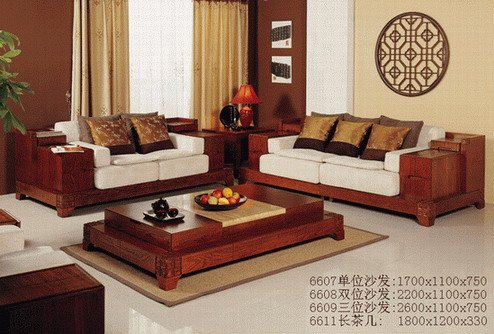 Solid Wood Fabric Sofa