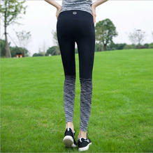 Women Tights Sports Yoga Pants High-end Sport Fitness Bodybuilding Running Gym Leggings Clothes