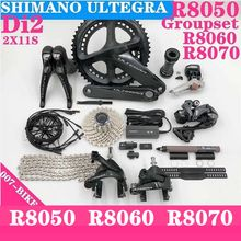 Shimano ULTEGRA 2x11s speeds R8050 R8060 R8070 Di2 electric parts Groupset cycling derailleur Kit includes all electronic(China)