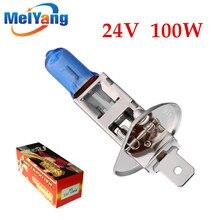24 В H1 100 Вт супер яркий белый противотуманный светильник s галогенная лампа высокой мощности автомобильный головной светильник автомобильный светильник источник для парковки авто