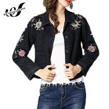 WNEEDYM  Women 2017 New Autumn Embroidered  Denim Jacket Female Short Section Slim Chaqueta Clothing Casaco Feminino LFS183