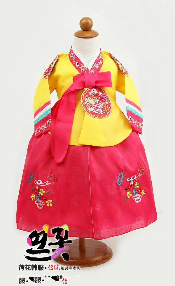 2019 nouvelle fille coréenne Dolbok bébé hanbok robe fête d'anniversaire Costume National pour 80cm fille nous - 5