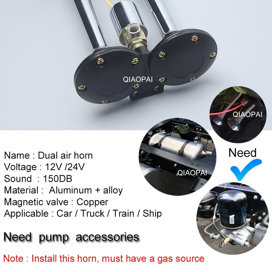 시끄러운 자동차 경적 150DB 12 볼트 24 볼트 크롬 - 자동차부품 - 사진 2
