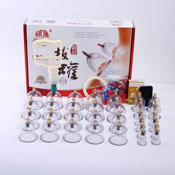 32 pcs ventosa acupuncture cans massage Vacuum cupping set thicker magnetic aspirating cupping ventosas suction cup with tube