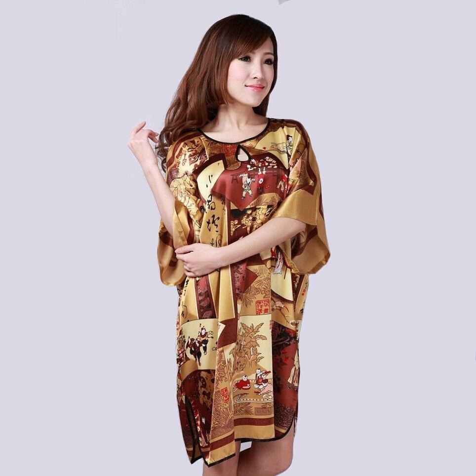 Online kopen wholesale koffie pyjama uit china koffie pyjama ...