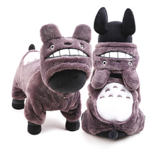 Newest Fashion Pet Dog Party Clothes Winter Coat Jacket Blue Cat Style Pet Clothing for Cheap Pet Clothes for Dog Jacy