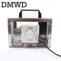 DMWD 20g purificateur d'air O3 plaque de générateur d'ozone 20000 mg/h ozonateur Portable ozoniseur nettoyant stérilisateur commutateur de synchronisation 110V 220V