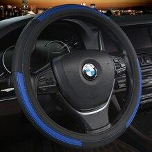 KKYSYELVA car steering wheel cover 38cm Fashion Wheel Covers Leather Steering-wheel Auto Interior Accessories