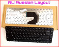 Новая Клавиатура RU Русский Версия для HP Pavilion G43 1056TU G4 G4-1000 G6 G6-1000 Ноутбук