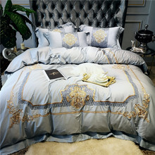 New Luxury Gray 80S Egyptian Cotton Gold Royal Embroidery Palace Bedding Set Duvet Cover Bed sheet Linen Pillowcases 4pcs