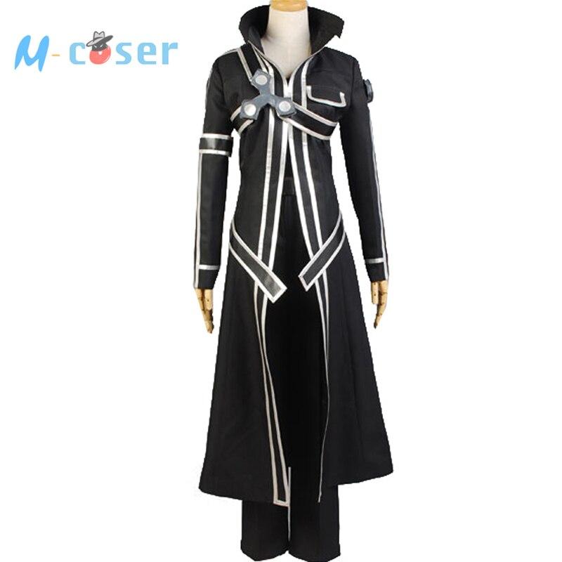 ⓪Espada de arte en línea Kazuto kirigaya uniforme chaqueta ...
