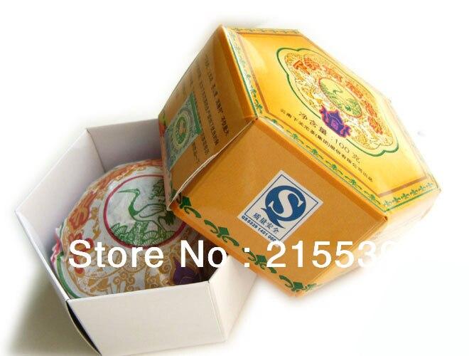 [GRANDNESS] Nan Zhao * 2010yr, Yunnan XiaGuan Tea Factory Pu-erh Raw TuoCha Pu'er 100g/pc