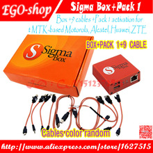 2015 new sigma box with 9 cables with Pack 1 activation for t MTK based Motorola