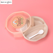 Japanese Microwave Bento Box Wheat Straw Child Lunch Box Kitchen Accessories Bento Lunch Box for Kids School Food Container(China)