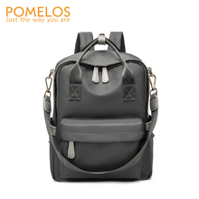 POMELOS Fashion Backpack Women 2019 New Arrival Designer For Rain-proof Technical Fabric Female Laptop