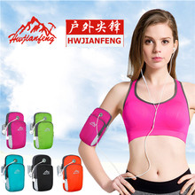 Running Bag Hwjianfeng B007 Nylon Sports For Mobile Phone Case Men Women Adjustable Wrist Arm