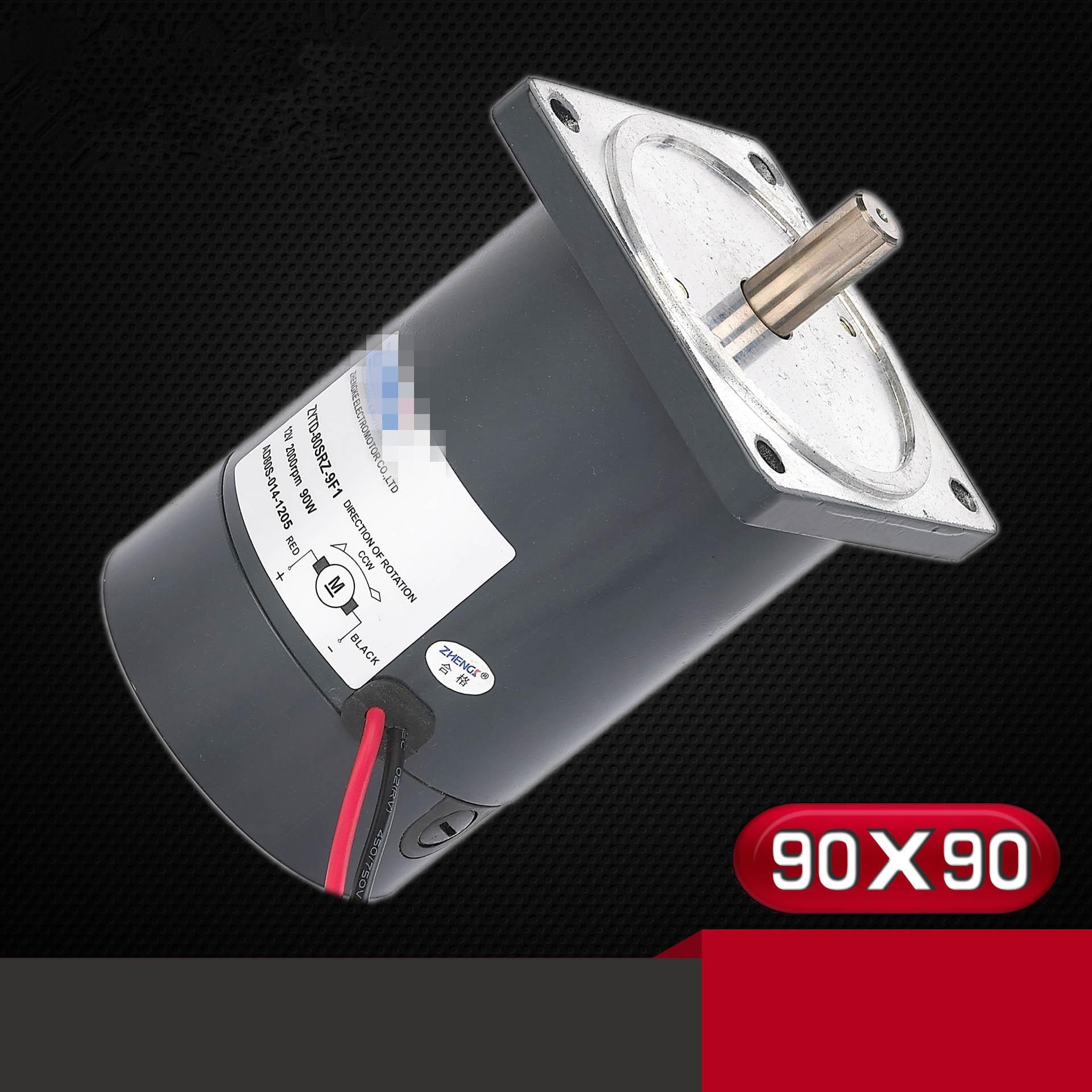 ZYTD-80SRZ-9F1 12V 24V 80mm DIA 90W Permanent Magnet Brush DC Motor Flange 1500RPM-5000RPM zytd 80srz 9f1 12v 24v 80mm 90w