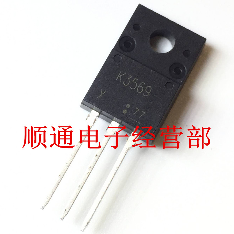 1PCS 2SK3569 TO-220 K3569 TO220 New MOS FET Transistor
