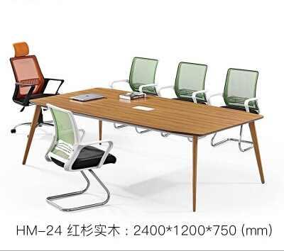 Конференц-стол офисная мебель коммерческая мебель деревянные офисные столы офисный стол минималистский 240/320*120*75 см/460*150*75 см