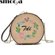 186aa07427f9 SMOOZA ротанга сумки на плечо женская сумка Feminina Тканые Пляжные круглый  для женщин соломы дамы Crossbody