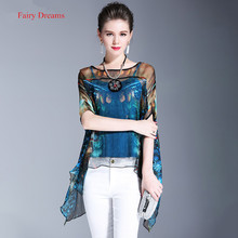 Fairy Dreams 2 Piece Set Women Shirt And Vest See Through Loose Blusas 2017 Summer Chiffon Blouses Woman Plus Size Sexy Clothes