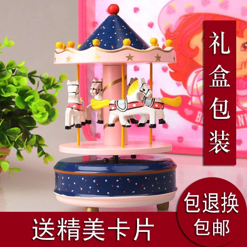 Aliexpress Com Buy Home Utility Gift Birthday Gift: XXXG Send Birthday Gifts For Children Bestie Girlfriend