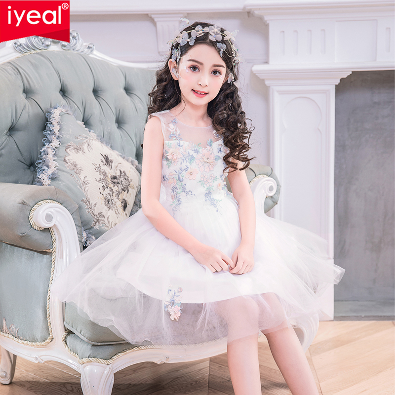 IYEAL Newest 2018 High-end Flower Girls Dresses For Wedding Lace Floral Formal Princess Girl Birthday Party Dress Kids Vestido formal wedding party girl dress pearl flower lace party dress with floral belt 12 years princess vestido cloth half sleeve