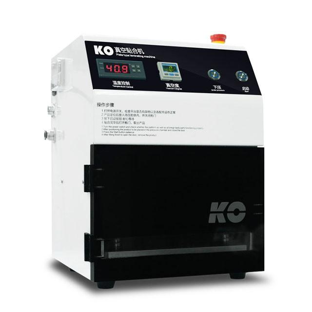 vacuum laminating machine (3)
