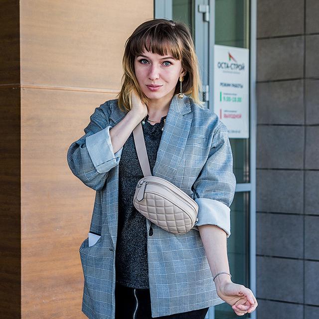 Women's Lovely Belted Bag