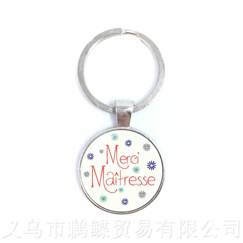 2018 New Merci Maitresse Keychains Fashion Glass Dome Keyring For Men Women Jewelry Teachers' Day Gift