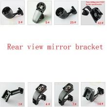 Более чем из видов специальный кронштейн для автомобиля внутреннее зеркало Мониторы на выбор, заменить оригинальный кронштейн