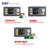 DPS8005 80V constant voltage 5A current Step down programmable power supply module Ammeter Voltmeter buck regulator convert