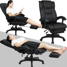 Simple Modern Soft Leisure Lying Boss Chair Lifting Swivel Computer Chair Household Ergonomic Office Leather Chair With Footrest