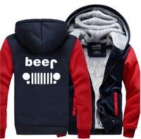 HAMPSON LANQE Creative Beer Jeep Funny Hoodies Men 2017 Winter Warm Fleece Sweatshirt Men Thicken Hoodie