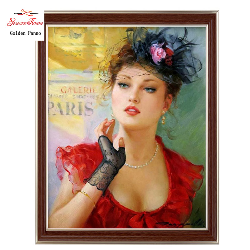 Golden Panno,Needlework,DIY DMC Cross stitch,Sets For Embroidery kit 14ct unprinted cotton thread Lace woman Cross-Stitching