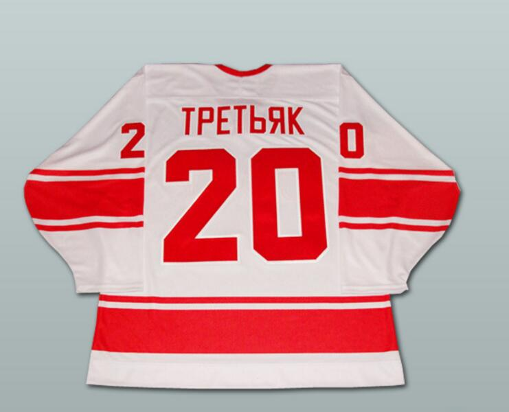 CCCP #20 Vladislav tretiak #2 Viacheslav fetisov #10 Pavel Bure USSR hockey jersey Custom any name number Stitched Red XS-6XL все цены