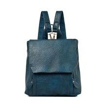 Девушка дамы студент Личи Тиснение кожа PU женщины рюкзак vintage подросток школьные сумки сумка бежевый синий вино красный розовый черный