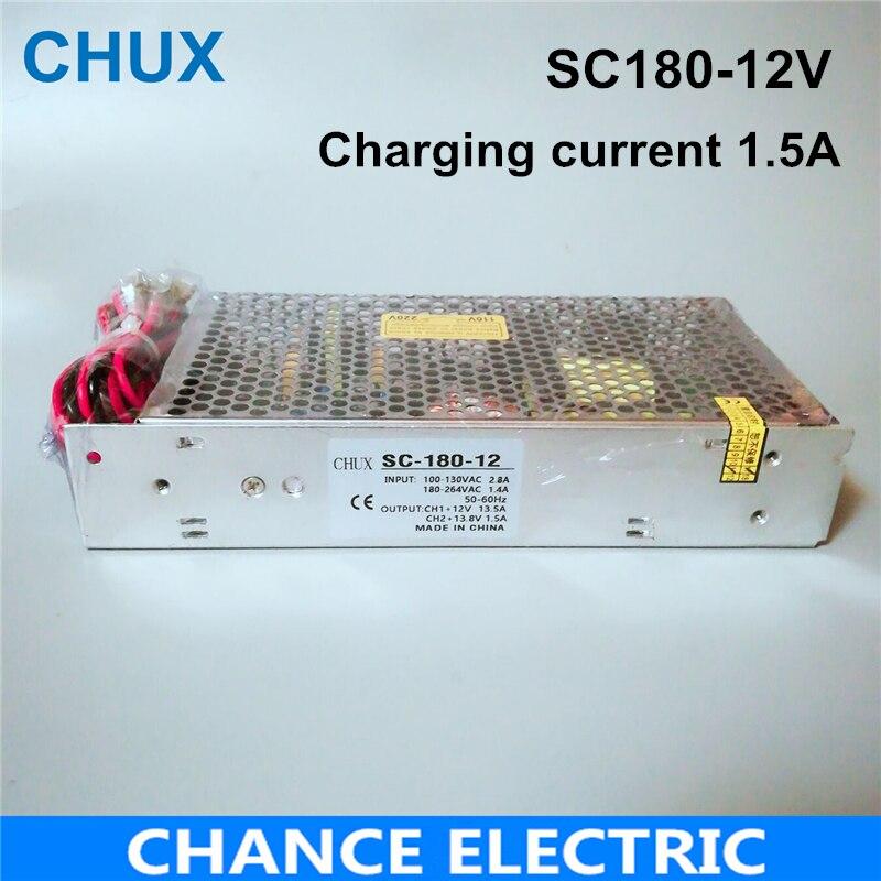 180 w 12 v 13.5A Universel AC UPS/Fonction de Charge Moniteur Alimentation à découpage Chargeur De Batterie Sortie 12VDC Gratuit expédition
