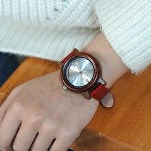 ボボboir V P29女性ファッションドレッシングクォーツ時計高品質の木材腕時計erkek kol saati